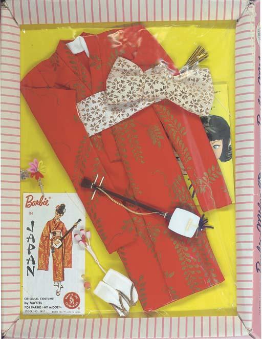 'Barbie in Japan' No.0821