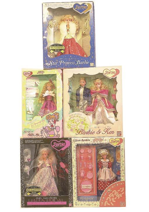 Bandai Japanese Market Barbies