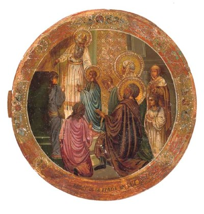 A ROUNDEL DEPICTING THE ENTRY