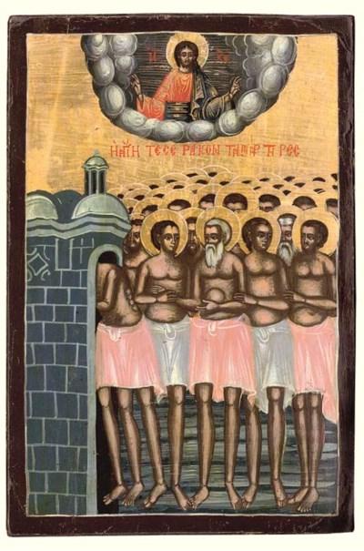 THE FORTY MARTYRS OF SEBASTIA