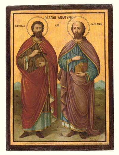 STS. COSMAS AND DAMIANOS