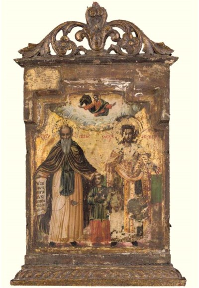 STS. NICHOLAS AND ELEUTHERIOS