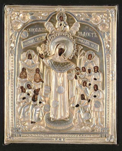 THE MOTHER OF GOD 'JOY TO ALL