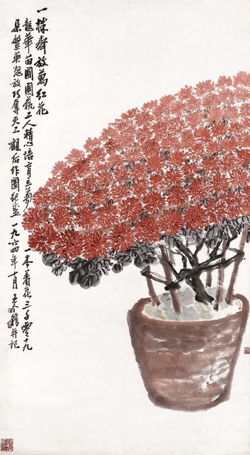 WANG GEYI (1897-1988)