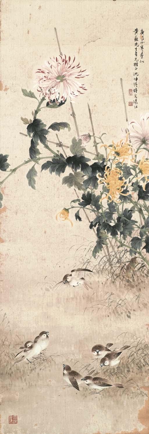 SHEN ZHONGQIANG (1893-1974)
