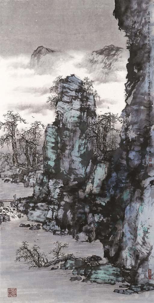HU NIANZU (Born 1927)