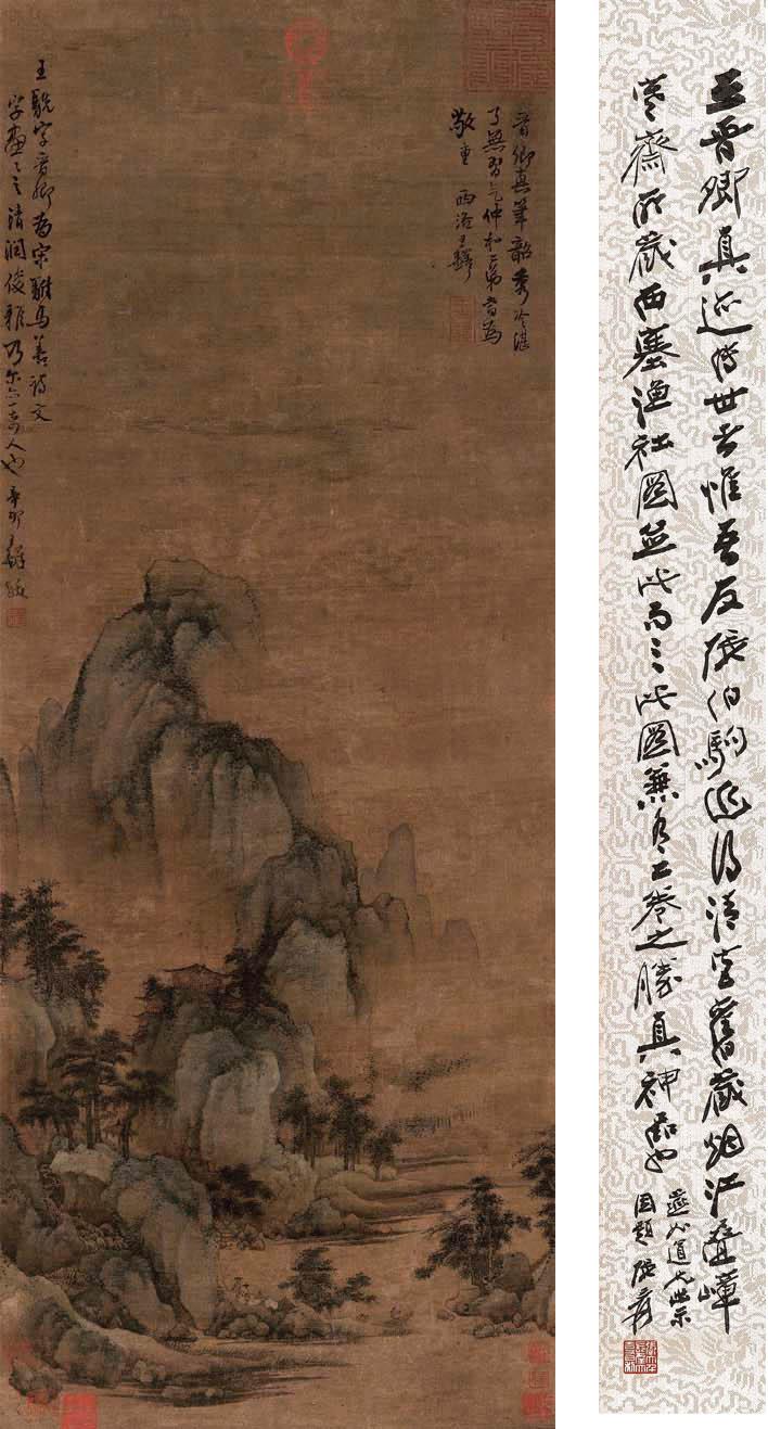 WANG SHEN (1036-?, ATTRIBUTED TO)