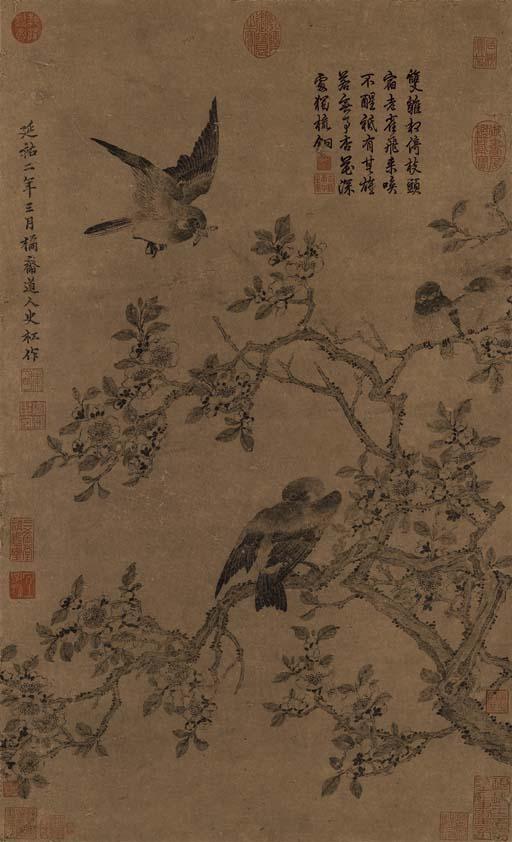 SHI GANG (ACT. 1270-1295, ATTR