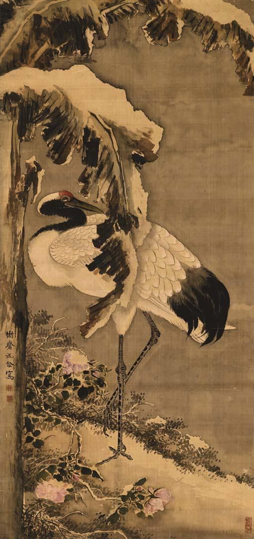 SHEN QUAN (1682-CIRCA 1760)