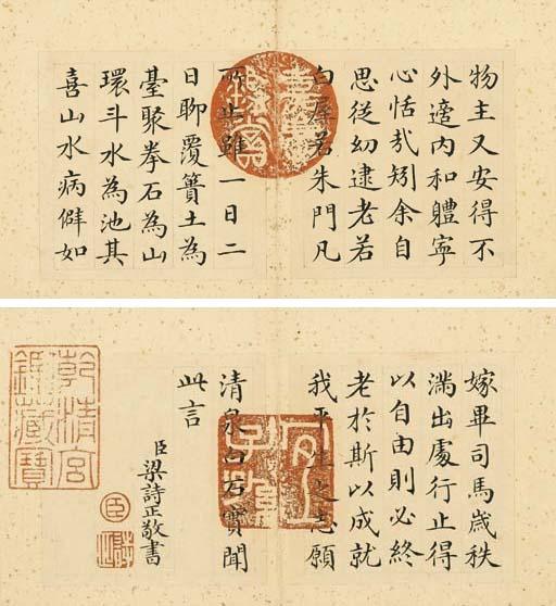 LIANG SHIZHENG (1697-1763)