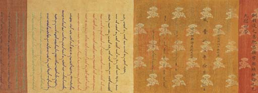 TWO IMPERIAL EDICTS