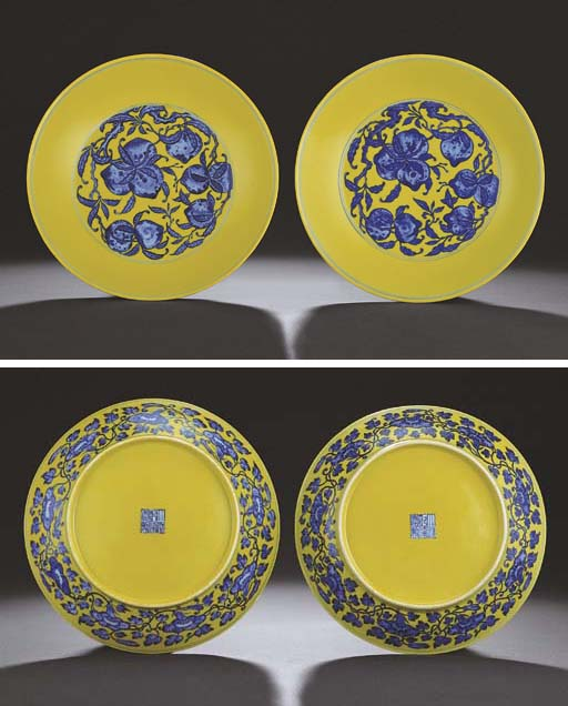 A RARE PAIR OF YELLOW-GROUND BLUE AND WHITE DISHES