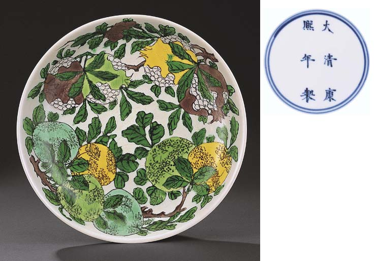 A FINELY DECORATED BISCUIT-ENAMELLED AND INCISED DISH