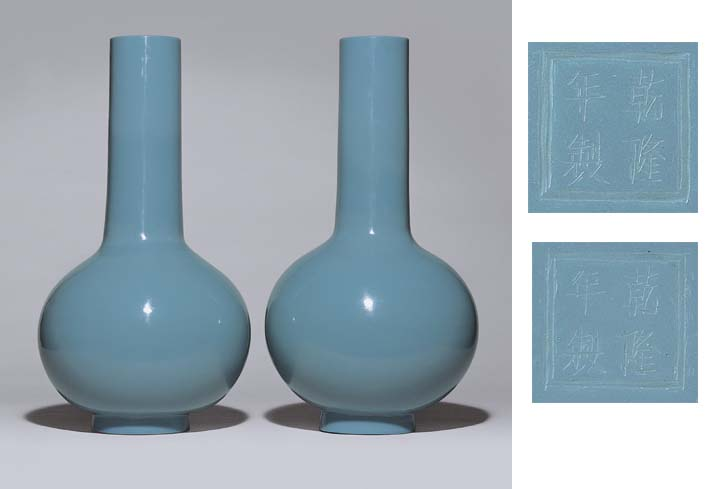 A VERY RARE PAIR OF LARGE BEIJING TURQUOISE GLASS BOTTLE VASES