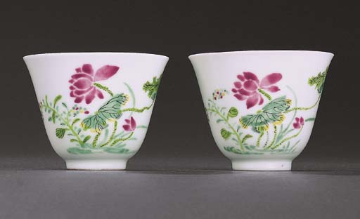 A FINE AND RARE PAIR OF FAMILLE ROSE WINECUPS