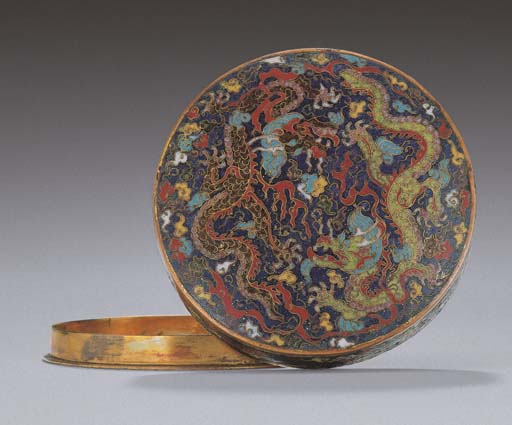 A RARE EARLY MING CLOISONNE EN