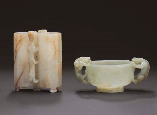 A CELADON JADE CUP AND CHAMPIO
