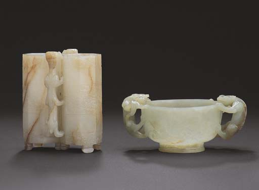 A CELADON JADE CUP AND CHAMPION VASE