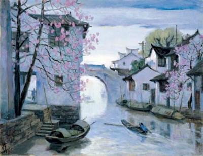 ZHU YING
