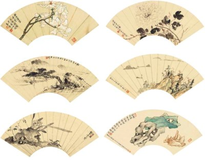 VARIOUS ARTISTS OF THE LINGNAN