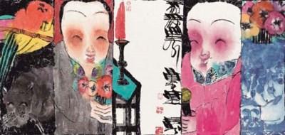 TONG ZHENGANG (BORN 1959)