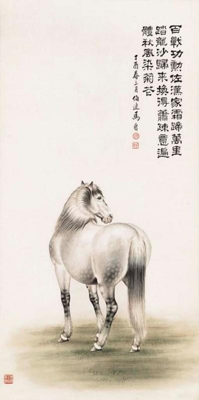 MA JIN (1899-1970)