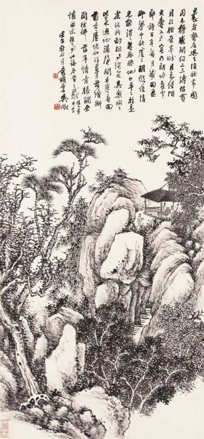 WU ZHENG (1878-1949)