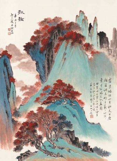 SHEN SHIJIA (1906-2001)