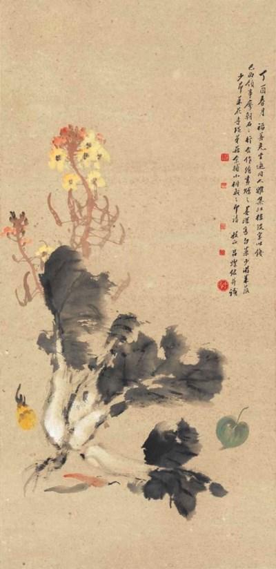ZHAO SHAO'ANG (1905-1998), YAN