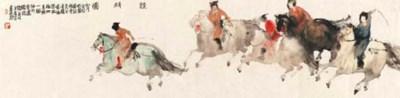 PENG XIANCHENG (BORN 1941)