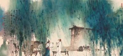 XING BAOZHUANG (BORN 1940)
