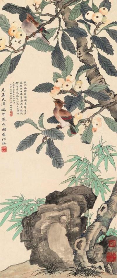 ZHANG SHU (1909-1991)