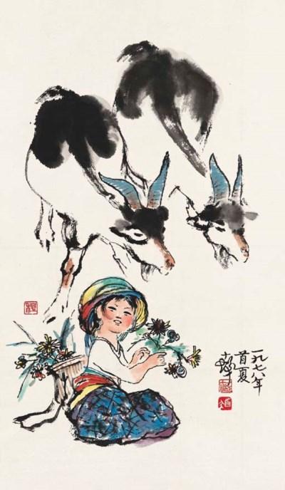 CHENG SHIFA (BORN 1921)