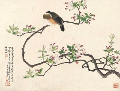 CHEN PEIQIU (BORN 1922)