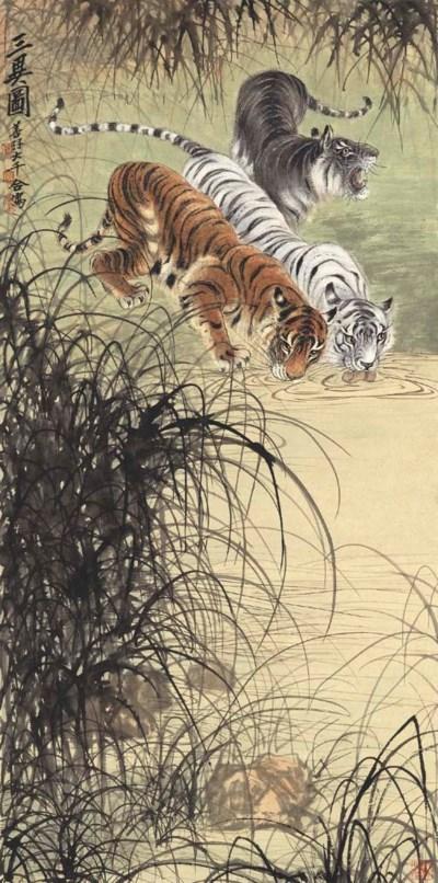 ZHANG DAQIAN (1899-1983) AND Z
