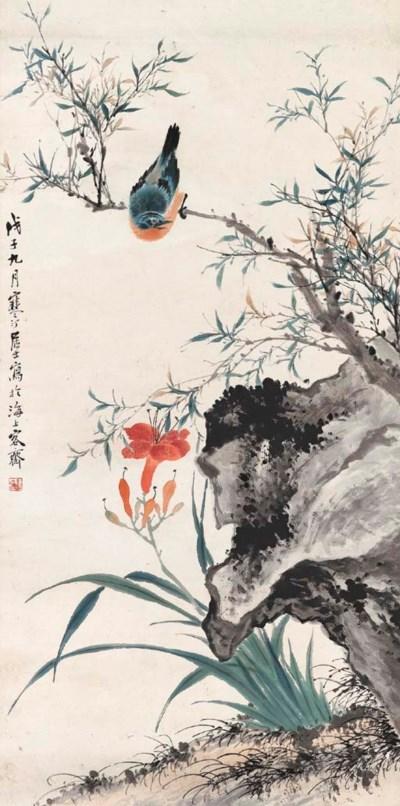 JIANG HANTING (1903-1963)