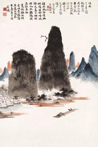CHEN JINGHONG (1903-1993)