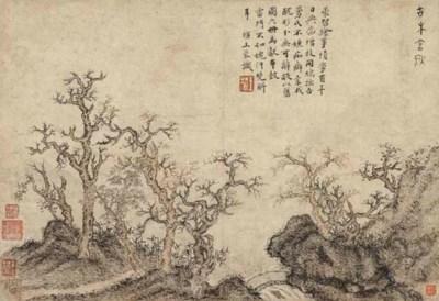 WANG MENG (1308-1385, ATTRIBUT