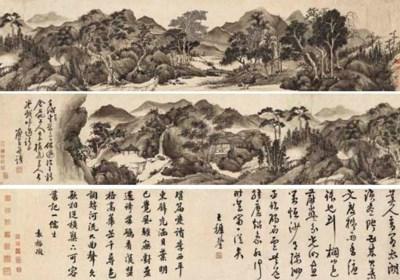 SHI ZHONG