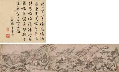 XU BEN (1335-1403)