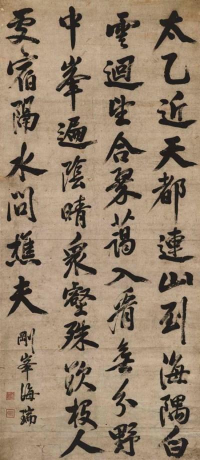 HAI RUI (1514-1587)