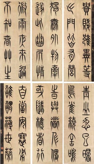 GAO YAN (C. 1620-1691)