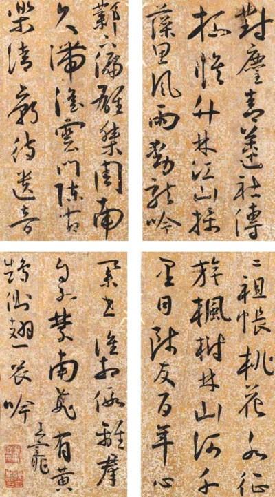 WANG CHONG (1494-1533) AND OTH