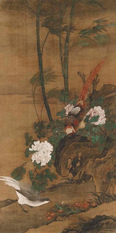 LI ZHEN (18TH-19TH CENTURY)