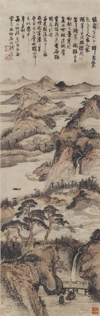 KUN CAN (1612-1673)