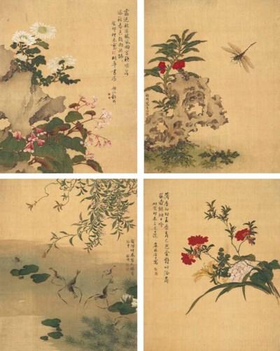 XU JI (17TH-19TH CENTURY)