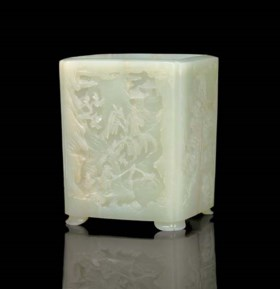 A VERY RARE PALE CELADON JADE SQUARE BRUSHPOT