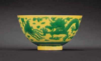 A GREEN AND YELLOW ENAMELLED '