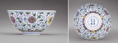 A FINE AND RARE DOUCAI BOWL