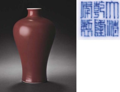 A FINE COPPER-RED GLAZED MEIPI